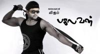 Vijay-to-Star-as-Doctor-in-Pagalavan-Movie-Pagalavan-Trailer-Songs-Pagalavan-Cast-Story-Review-Pagalavan-Release 2